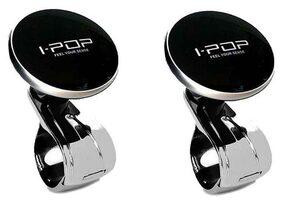 Buy 1 Get 1 POP Car Steering Knobs for Car Black - Feel Your Sense