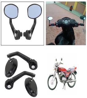 Capeshoppers Bike Handle Bar End Rotatable Rear View Mirror For Bajaj KB 4-S