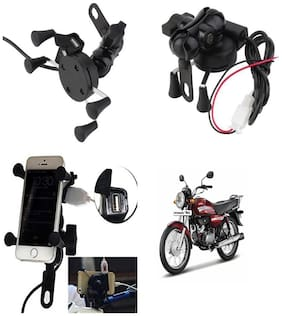 Capeshoppers Spider Mutifunctional Mobile Holder with USB Charger For Hero MotoCorp CD DAWN O/M
