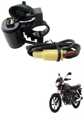 Capeshoppers Waterproof Bike USB Mobile Charger For Bajaj DISCOVER DTSI