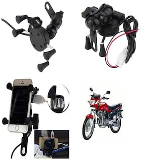 Capeshoppers Spider Mutifunctional Mobile Holder with USB Charger For Hero MotoCorp AMBITION