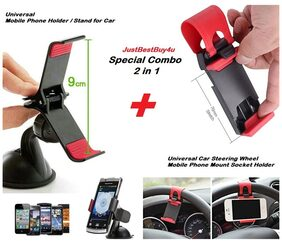 Car Accessories Combo Set of Universal Car Steering Wheel Mobile Phone Mount Socket + GPS Holder Stand