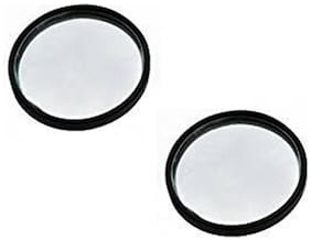 Auto Ryde Car Blind Spot Convex Rear View Mirror With Black Corners (Set Of 2)