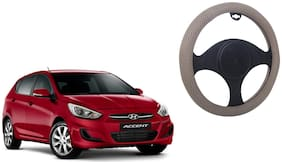 Hyundai Accent Biege Colour Velvet Touch Steering Cover
