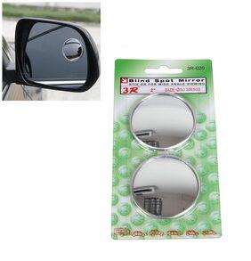 Kozdiko 3R Round Shaped Blind Spot Rear Side Mirror for Tata Safari Storme