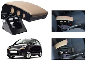 Kozdiko Car Armrest Round Chrome Beige RMA123 Chevrolet Spark