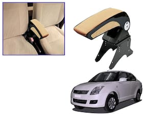 Kozdiko Car Armrest Plain Chrome Beige RMA59 Maruti Swift Dzire
