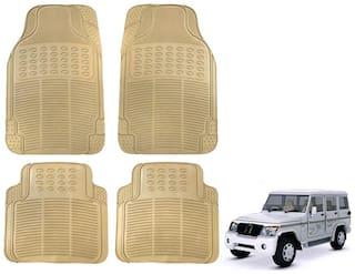 Kozdiko Premium Quality 4 pc Simple Rubber Beige Car Mat For Mahindra Bolero XL