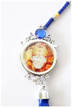 Laps of Luxury - Shirdi Sai Baba Car hanging God Idol two side frames in colorful thread (dori)