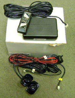 NEW Backstopper CA-5003 Reverse Parking Sensor Unit