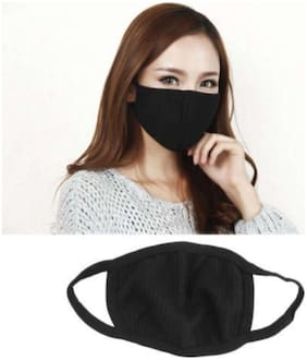 PINKIT Dust Protect Face Mask Mouth & Nose Respirator (Pack Of 5)