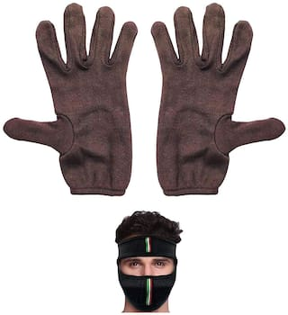 PinKit Men's & Women's Hand Gloves For Protection From Sun Burn/Heat/Pollution With Full Cover Face Mask (Combo) (Brown;Black)