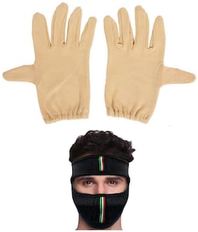 PinKit Men's & Women's Hand Gloves For Protection From Sun Burn/Heat/Pollution With Full Cover Face Mask (Combo) (Beige;Black)