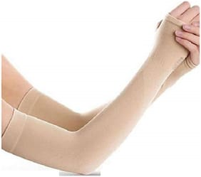 PinKit UV Protection Cooling Arm Sleeves for Men & Women. Perfect for Cycling;Driving;Running;Basketball;Football & Outdoor Activities - Beige 1 Pair