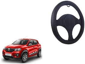 Renault Kwid Net Design Smooth Touch Black Steering Cover