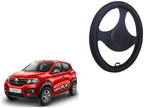 Renault Kwid Netted Black Steering Cover