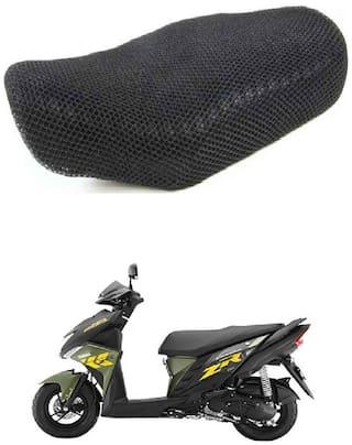 Shopland Sweat Free Double Net Single Bike Seat Cover For Honda Aviator