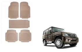 Skynex Beige Rubber Foot/Floor Mat Set Of 5 pc For Mahindra Bolero