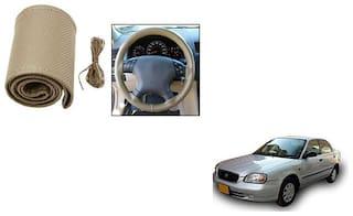 Skynex Stitchable Leatherette Car Steering Wheel Cover Grip Beige For Maruti Suzuki Baleno Old
