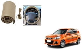 Skynex Stitchable Leatherette Car Steering Wheel Cover Grip Beige For Maruti Suzuki Alto K10