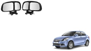 Skynex  Vehicle Car Blind Spot Mirrors Angle Rear Side View Black For Maruti Suzuki Swift Dzire