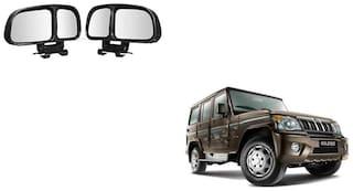 Skynex  Vehicle Car Blind Spot Mirrors Angle Rear Side View Black For Mahindra Bolero