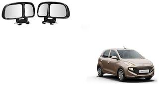 Skynex  Vehicle Car Blind Spot Mirrors Angle Rear Side View Black For Hyundai Santro