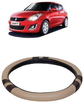 Swift Beige&Black Steering Cover
