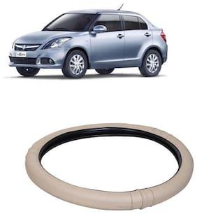 Swift DZire Beige Steering Cover