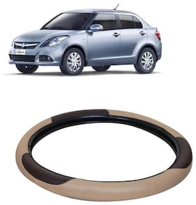 Swift DZire Beige&Black Steering Cover