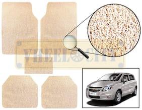 Vheelocity Car Foot Mat Premium Beige Noodle - Sail Uva