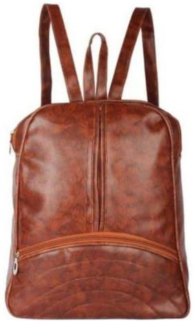 DarkSky Brown PU Backpack