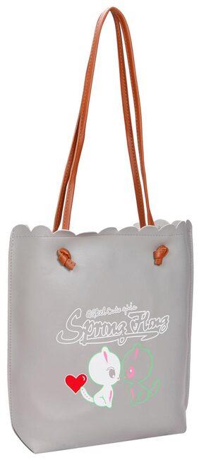 Grey PU Tote Bag