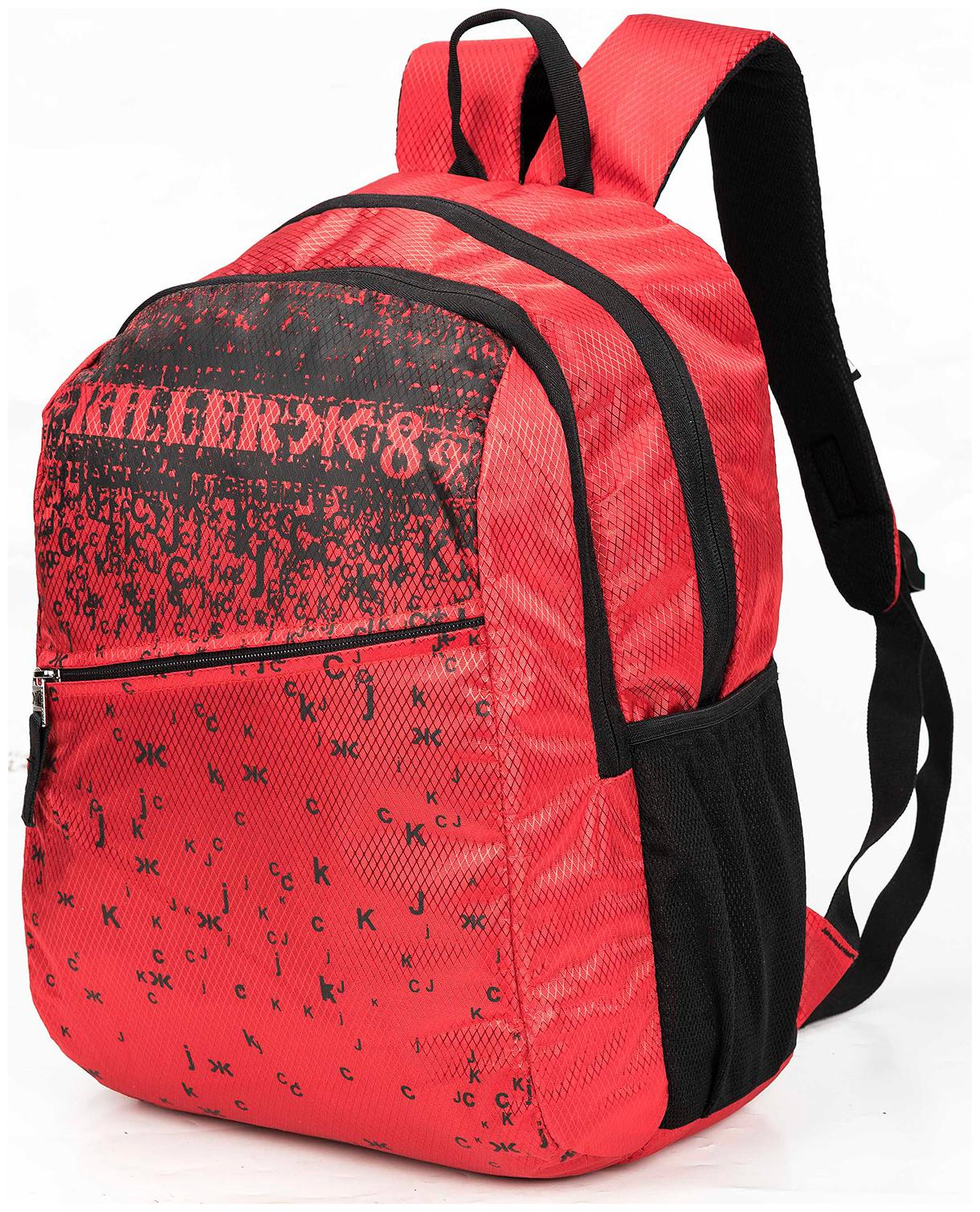 Killer Eco Red Polyester 25 Litre Small Kids School Bag by Cosmus Bags