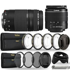 Canon EF-S 18-55mm III Lens + 75-300mm Lens + 58mm Kit for Canon DSLR Cameras