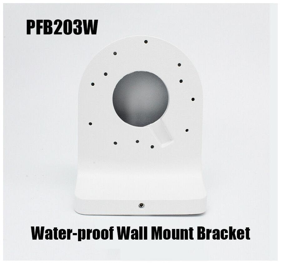 PFB203W Dahua Waterproof Wall Mount Bracket for Dome Camera IPC-HDB 4300C W S//E