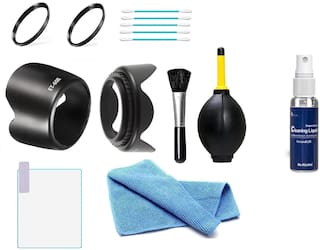 FND Combo kit Accessories for Canon DSLR - Hood  Filter  Tempered Glass and Cleaning kit Pack of 10 (for Canon 1500D EF-S 18-55 is II & 55-250 is II)