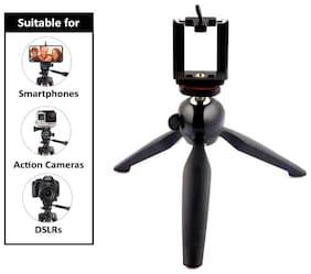 PICKMALL Mini Tripod 7 inch-58 With 360 Degree Rotation Ball Hard With Mobile Clip For All Android & Iphone Smart Phone