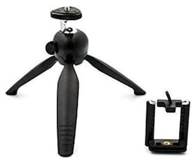 XH228 Mini Tripod with Mount Compatible with All Mobile Phones and Digital Camera