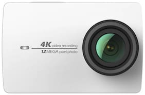 YI 4K Action Camera with Selfie Stick & Bluetooth Remote (White Pearl, 12 MP)