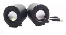 AVITRA E28 USB 2.0 Multimedia Speaker