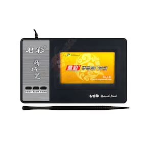 Chinese English Handwriting Tablet Write Pad Windows XP/Vista/7