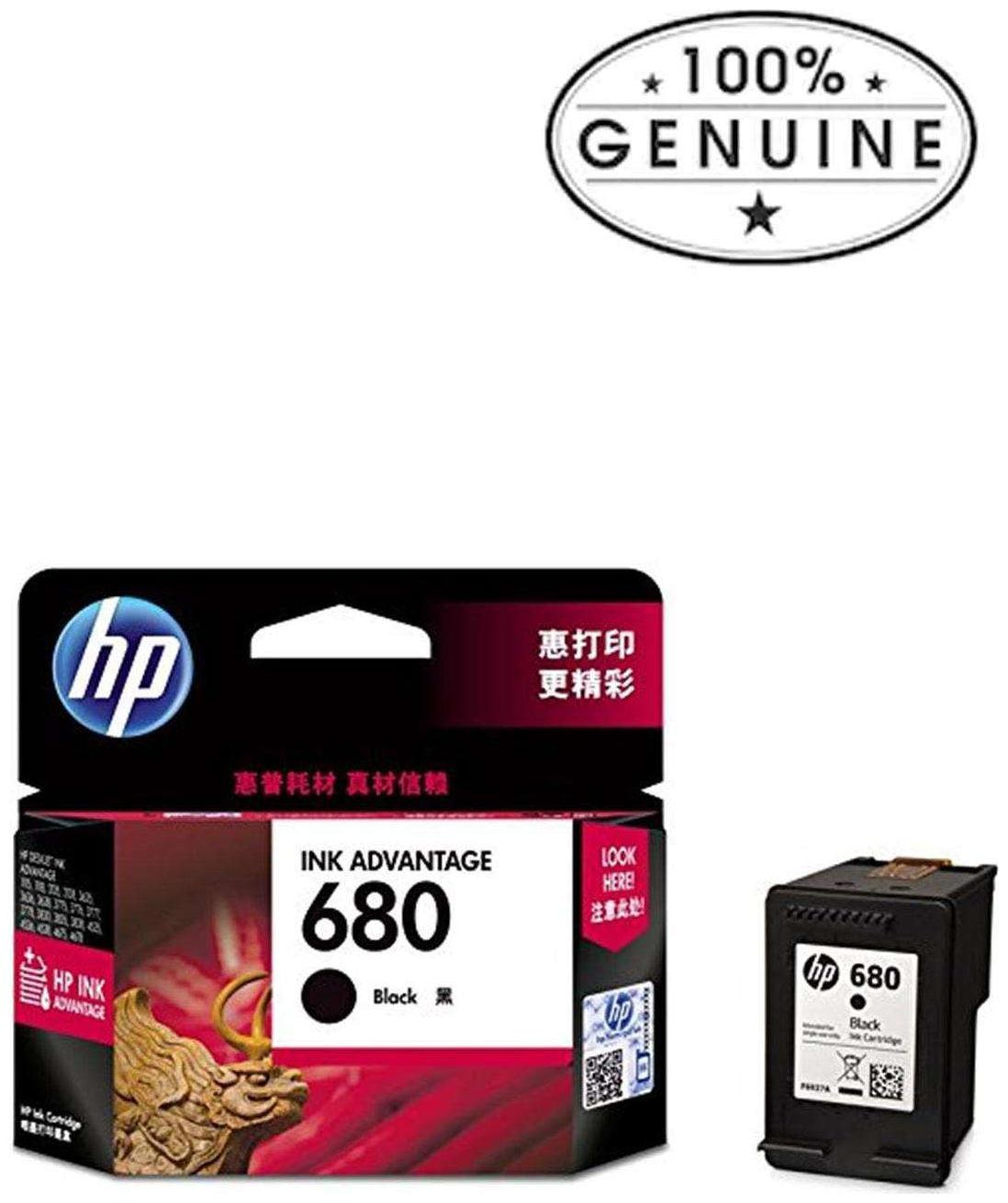 HP 680 Original Ink Advantage Cartridge  Black  by Pine Digital