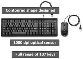 HP 6hd76aa Wired Keyboard & Mouse Set ( Black )