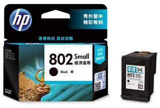 HP 802 Black Small Ink Cartridge