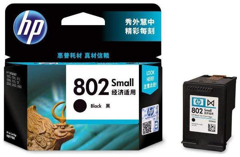 HP 802 Black Small Ink Cartridge by JMD Infotech
