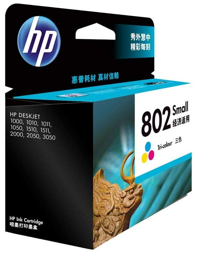 Buy HP 802 Small Ink Cartridge Online at Low Prices in India - Paytmmall.com