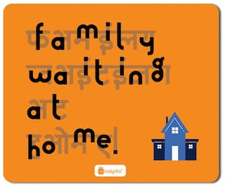 Indigifts Fathers Day Gifts Family Waiting At Home Quote Orange Mousepad 85x7 Inches