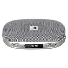 JBL Tune Bluetooth Speaker (Silver)