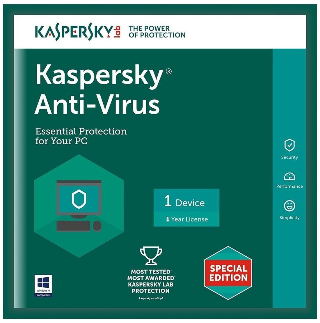 Kaspersky Antivirus Latest Version - 3 Users 1 Year (3 Individual keys 1 CD) (Special Edition)